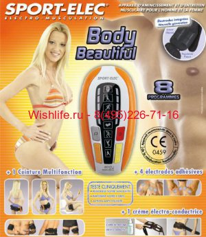 Электростимулятор Sport-Elec Body Beautiful