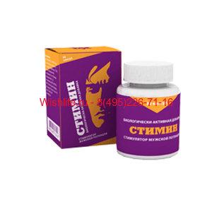 preparat-dlya-uluchsheniya-funktsii-spermatozoida