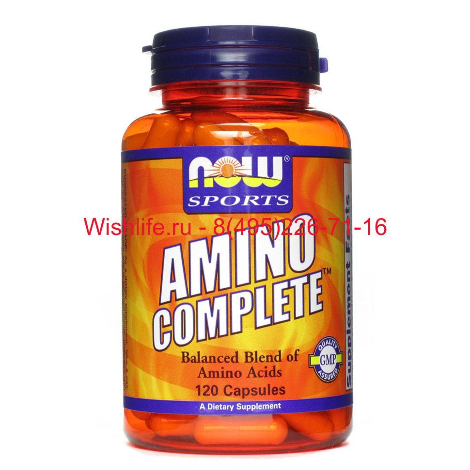 комплекс аминокислот для кожи купить